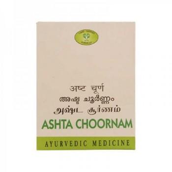 AVN Ayurveda Ashta Choornam