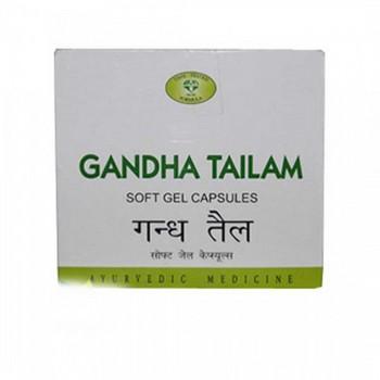 AVN Ayurveda Gandha Tailam Soft Gel Capsules