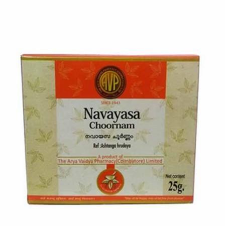 Arya Vaidya Pharmacy Navayasa Choornam