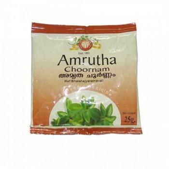 Arya Vaidya Pharmacy Amrutha Choornam