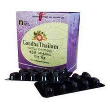 Arya Vaidya Pharmacy Gandha Thailam Ayurvedic Soft Gel Capsule