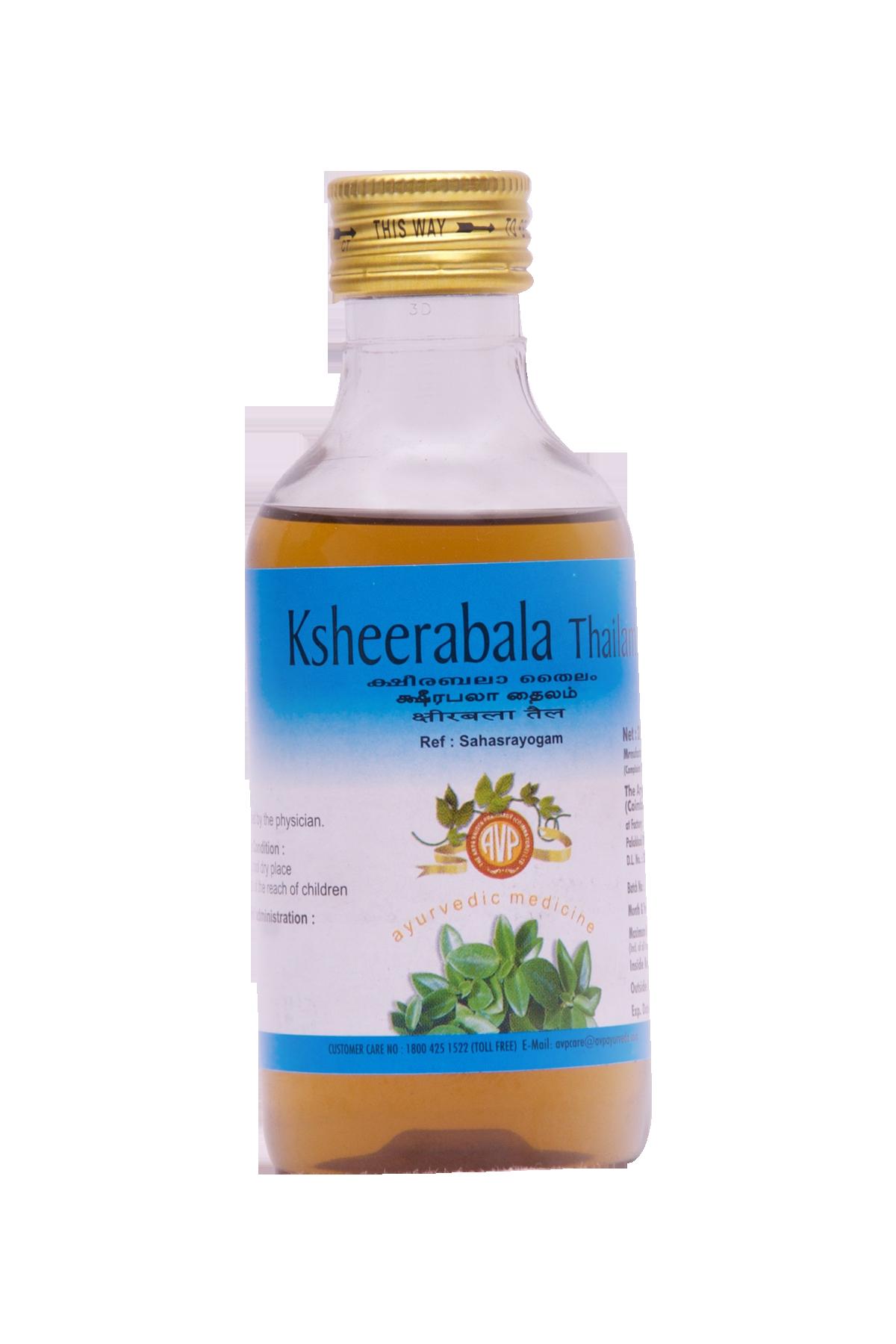 Arya Vaidya Pharmacy Ksheerabala Thailam