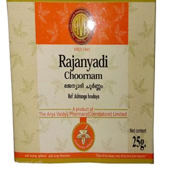 Arya Vaidya Pharmacy Rajanyadi Choornam