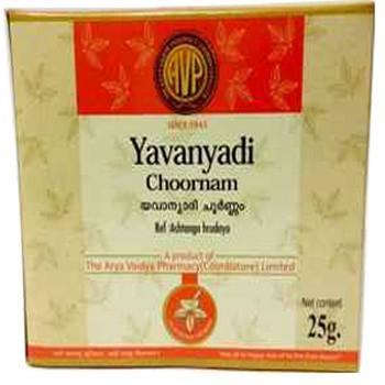 Arya Vaidya Pharmacy Yavanyadi Choornam