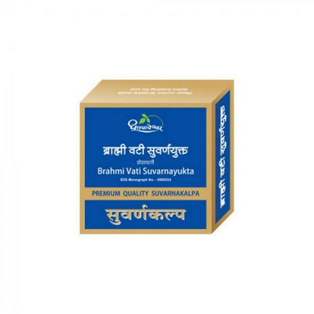 Dhootapapeshwar Brahmi Vati Swarna Yukt Premium