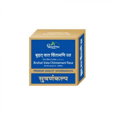 Dhootapapeshwar Bruhat Vata Chintamani Rasa Premium