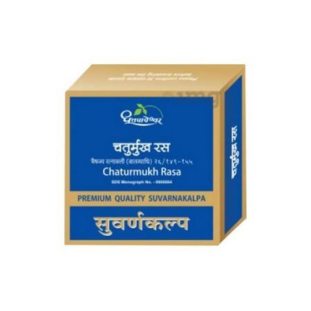 Dhootapapeshwar Chaturmukh Rasa Premium