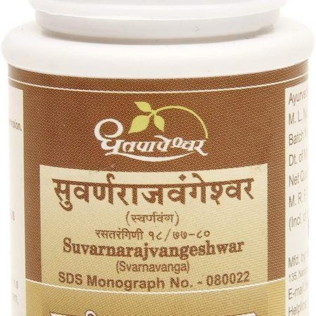 Dhootapapeshwar Suvarnarajvangeshwar