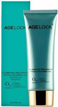 O3+ Age Lock Clarifying Treatment Facial Mask
