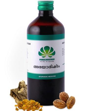 Pankajakasthuri Herbals Abhayarishtam