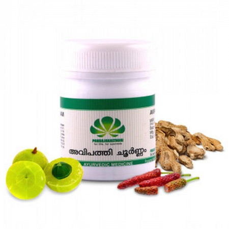 Pankajakasthuri Herbals Avipathy Choornam