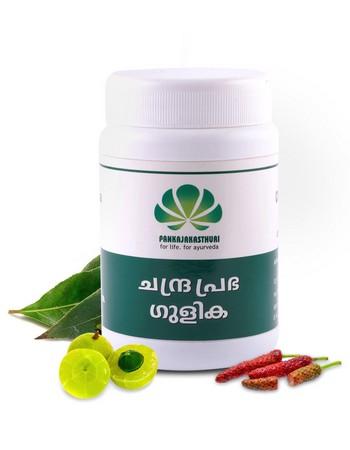 Pankajakasthuri Herbals Chandraprabha Gulika