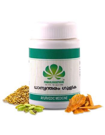 Pankajakasthuri Herbals Dhanwantharam Gulika