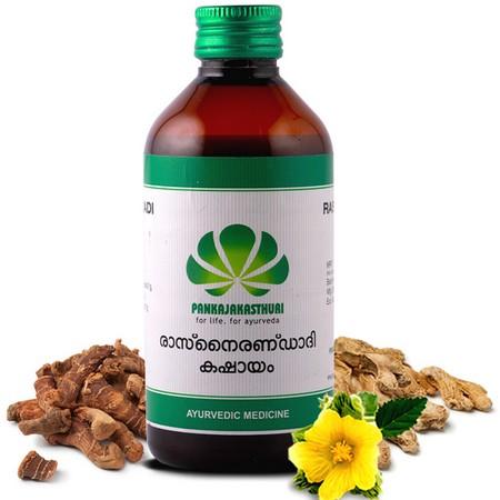 Pankajakasthuri Herbals Rasnairandadi Kashayam