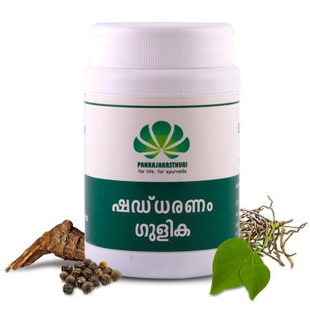 Pankajakasthuri Herbals Shaddharanam Gulika
