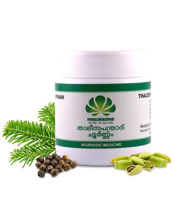 Pankajakasthuri Herbals Thaleesa Patradi Choornam