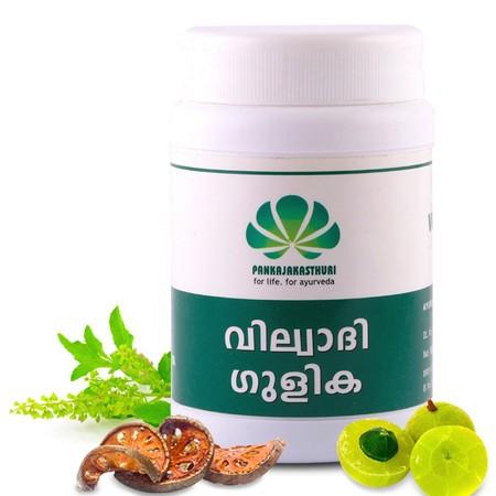 Pankajakasthuri Herbals Vilwadi Gulika