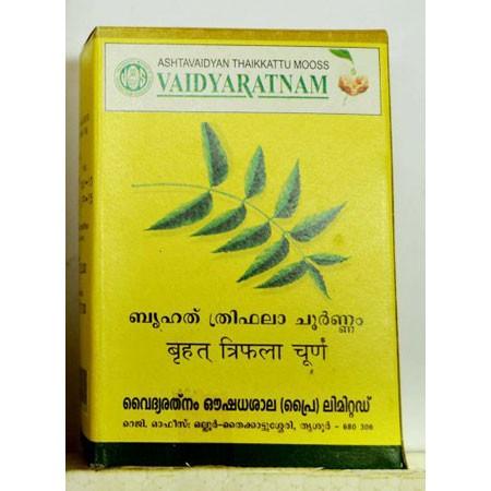 Vaidyaratnam Oushadhasala Bruhath Triphala Choornam