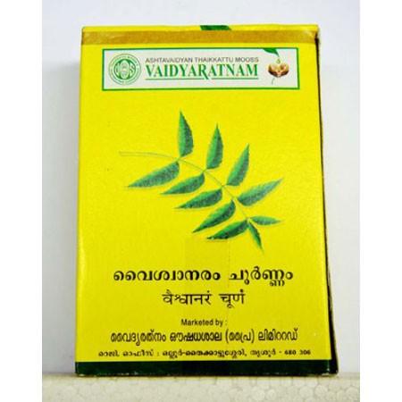 Vaidyaratnam Oushadhasala Vaiswanaram Choornam