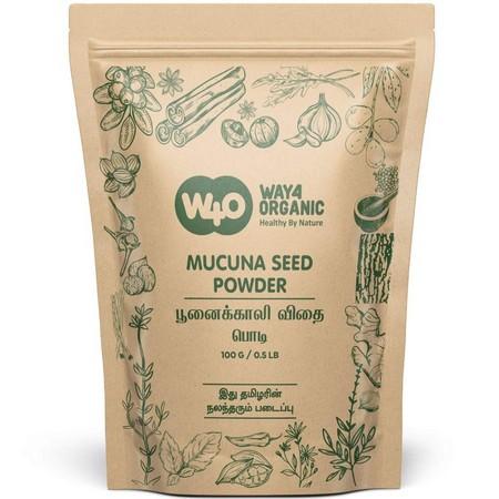 Way4Organic Kapikachu Mucuna Pruriens Seed Powder - Kaunch Seed Powder