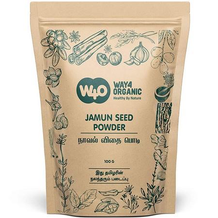 Way4Organic Pure Jamun Seeds